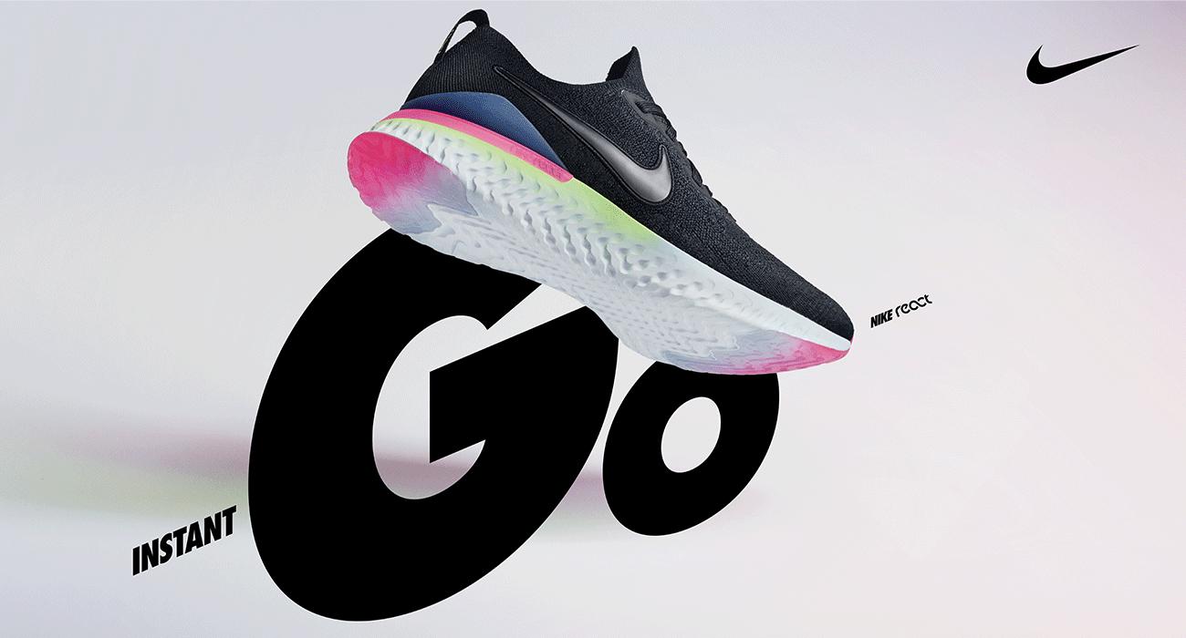Nike React2